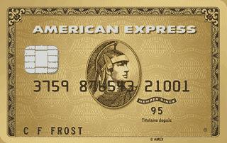 Etihad Guest Credit Card UK
